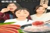 신혜성_일본사람과_sub.jpg