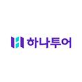 하나투어 logo
