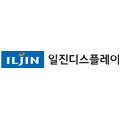 일진디스플레이 logo