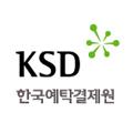 한국예탁결제원 logo