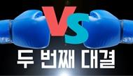 [기업비교] CJ오쇼핑 vs. CJ제일제당