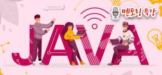 Java 코테 대비 스터디 (온라인 병행)