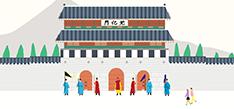 2021 한능검 대비스터디 (온라인 병행)