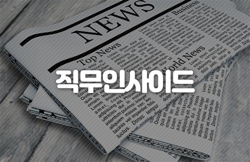 미디어산업 특강 시리즈 #신문사편
