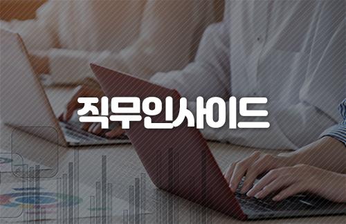 데이터 분석 시리즈  #전처리 실습 및 알고리즘 이해
