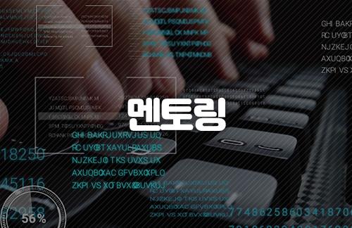 캐치직업소개소 #빅데이터  프로젝트/데이터 엔지니어
