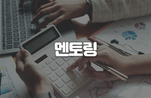 캐치직업소개소  #플랫폼기업 재무기획/분석