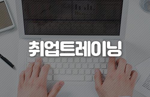 <신규회원 대상> THE 자소서 #탈락요인점검