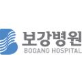 서봉의료재단보강병원