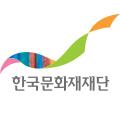 한국문화재재단
