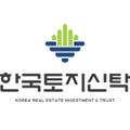 한국토지신탁