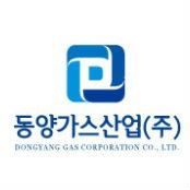 동양가스산업