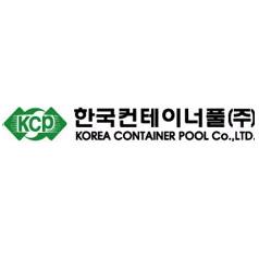 한국컨테이너풀