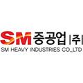 SM중공업