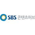 SBS콘텐츠허브