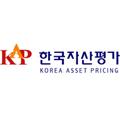 한국자산평가