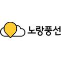 노랑풍선 logo