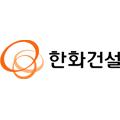 한화건설 logo