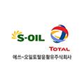 S-OIL토탈윤활유
