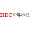 HDC아이서비스