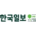 한국일보사 logo