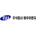 태우이엔지 logo