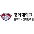경희대학교산학협력단