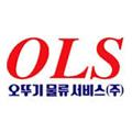 오뚜기물류서비스 logo