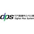 디지털플러스시스템