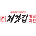 한국일오삼