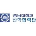 충남대학교산학협력단