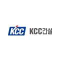 KCC건설