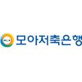 모아저축은행 logo
