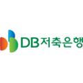 DB저축은행