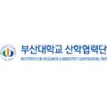 부산대학교산학협력단