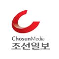 조선일보사