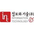 정보와기술