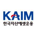한국자산에셋운용