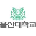 울산대학교산학협력단