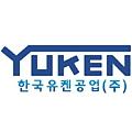 한국유켄공업