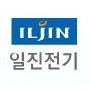 일진전기 logo