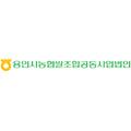 용인시농협쌀조합공동사업법인