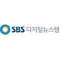SBS디지털뉴스랩