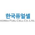 한국퓨얼셀