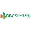 DB CSI손해사정