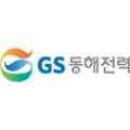 GS동해전력