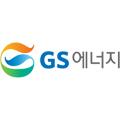 GS에너지