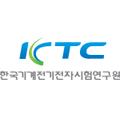 한국기계전기전자시험연구원