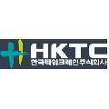 한국타워크레인