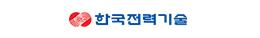 한국전력기술